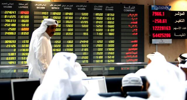 Ritorno dell'Arabia Saudita sui mercati